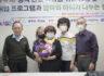 밴쿠버여성회, 시니어층에 무료 헤어손질 봉사 진행